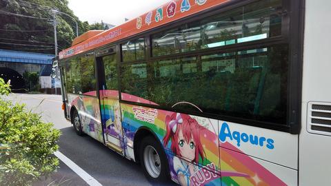 20200826_東海バス