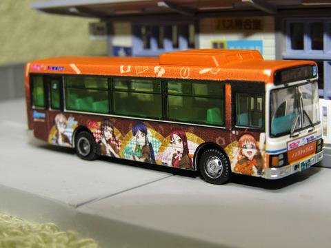 20201022_東海バス7