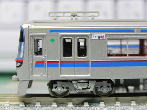 20200108_TOKYO2020_1