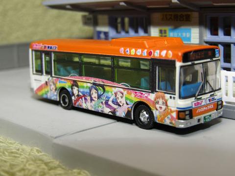 20201022_東海バス1