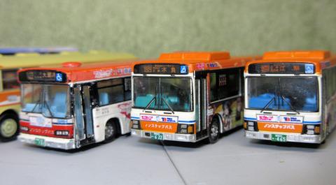 20210206_東海バス2_10