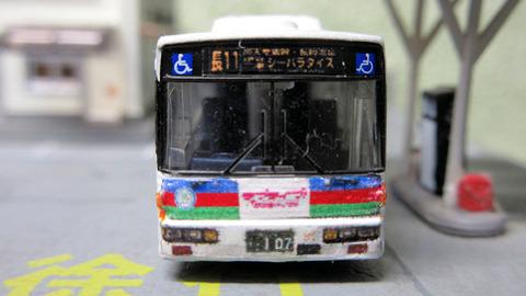 20210218_伊豆箱根1号車_7