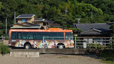 20200826_東海バス2