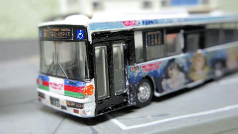 20210218_伊豆箱根1号車_3