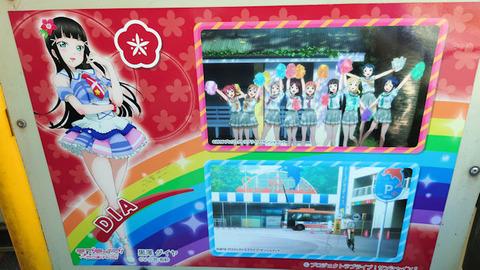 20200826_東海バス1-4