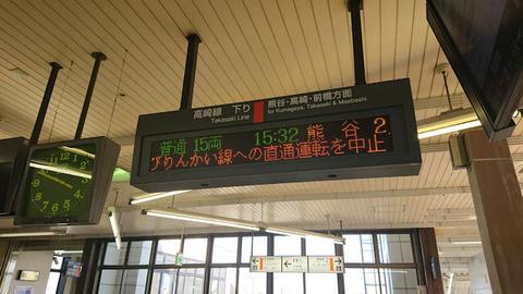 20190508_高崎線