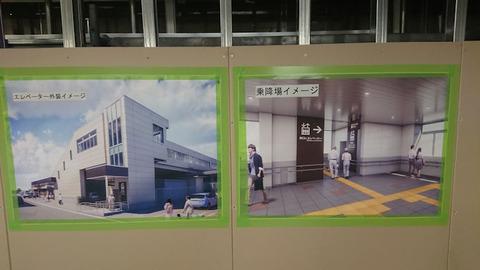 20190319_桶川駅2