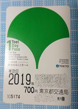 20190612_まるごと1