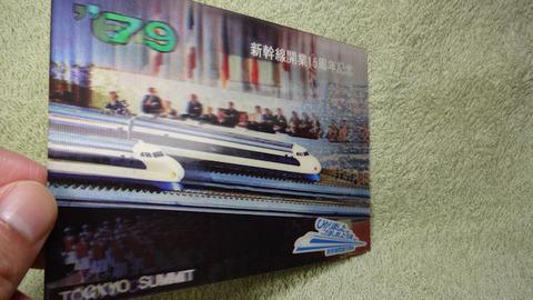 20190210_新幹線3