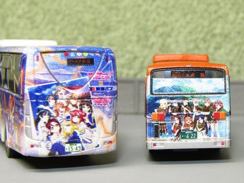 20210206_東海バス2_1