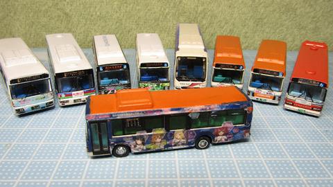 20210316_東海バス5号車5