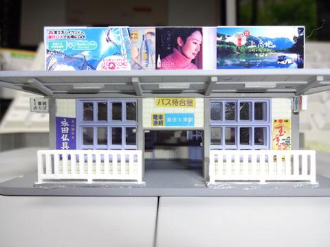 20161014_バスの駅_1