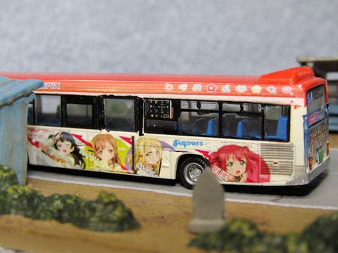 20210130_東海バス4