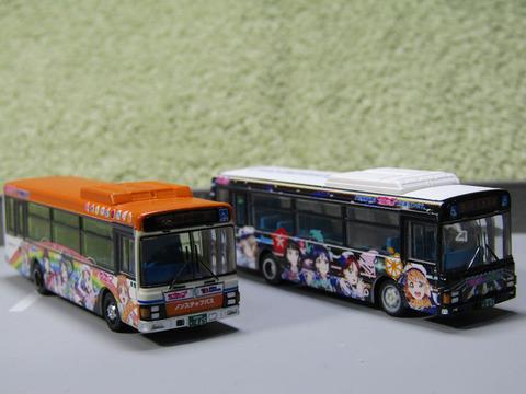 20190526_伊豆箱根バス6