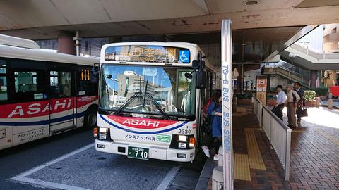 20170902_朝日バス2