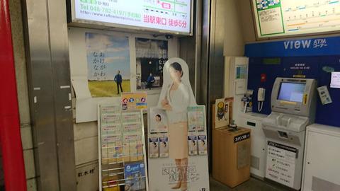 20180822_桶川駅