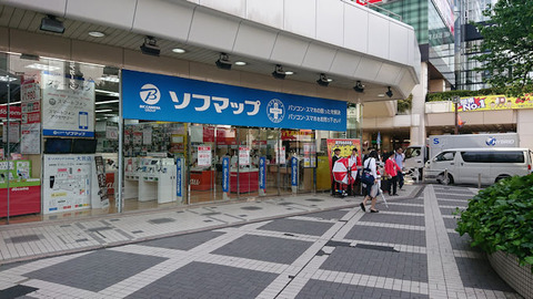 20190505_けんちゃん3