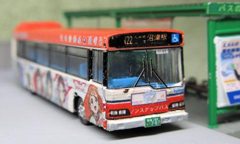 20210206_東海バス2_7