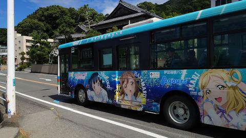 20200626_伊豆箱根バス