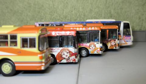 20210206_東海バス2_8