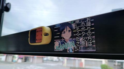 20201015_伊豆箱根バス1