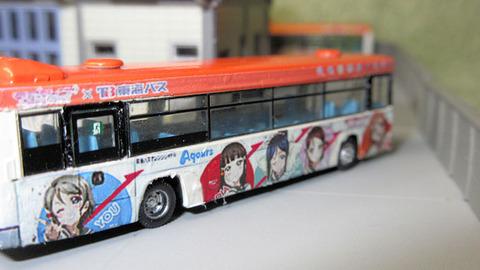 20210206_東海バス2_11