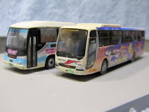 20191228_東海バス高速9
