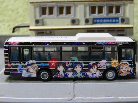 20190526_伊豆箱根バス9