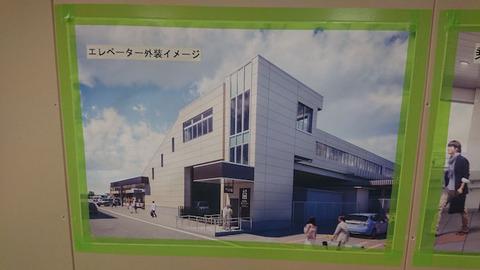 20190319_桶川駅3