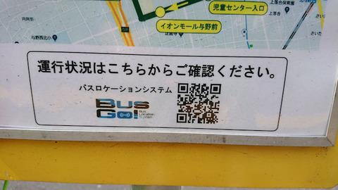 20190505_けんちゃん9