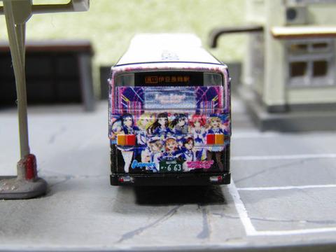 20190526_伊豆箱根バス8