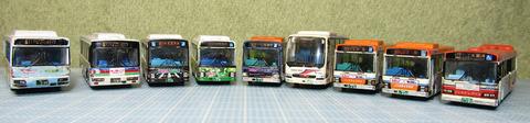 20210316_東海バス5号車6
