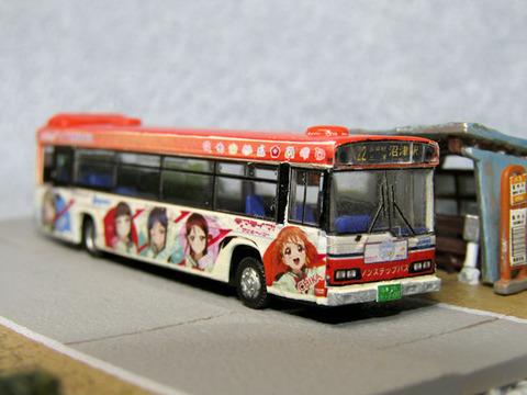 20210130_東海バス5
