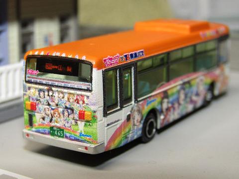 20201022_東海バス4