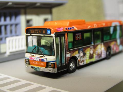 20201022_東海バス8