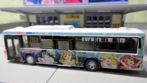 20210218_伊豆箱根1号車_10