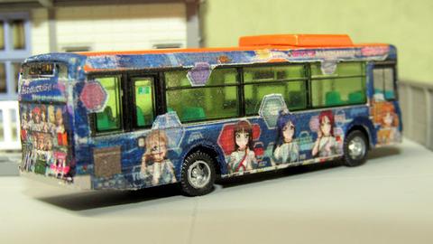 20210314_東海バス10