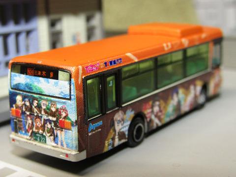 20201022_東海バス10