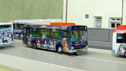 20210316_東海バス5号車4