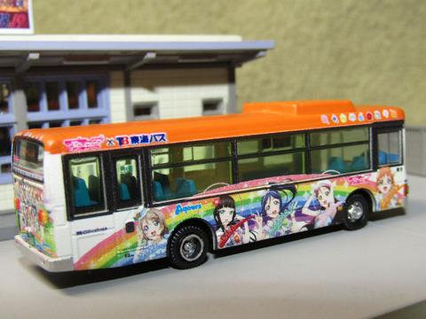 20201022_東海バス5