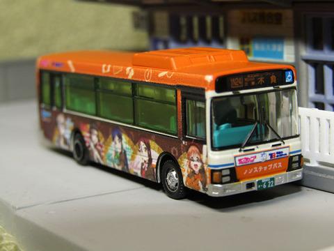 20201022_東海バス6