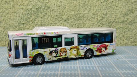 20210220_伊豆箱根2号車_1