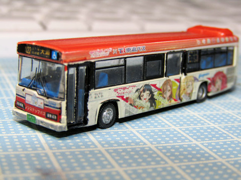 20210130_東海バス2