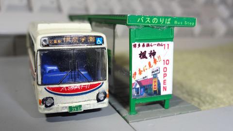 20171028_バス停3