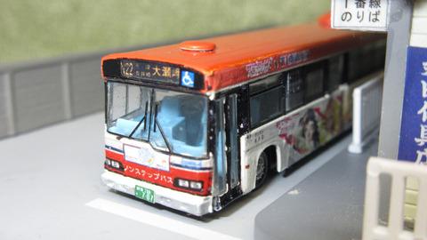 20210206_東海バス2_13