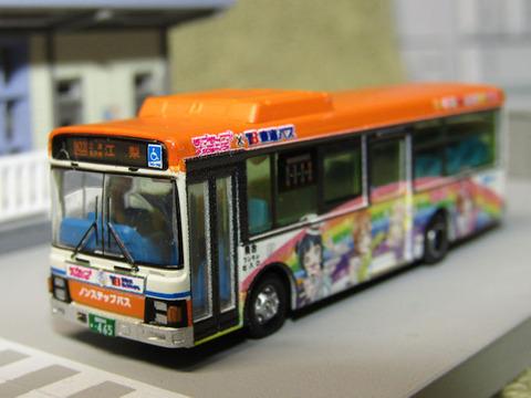 20201022_東海バス3