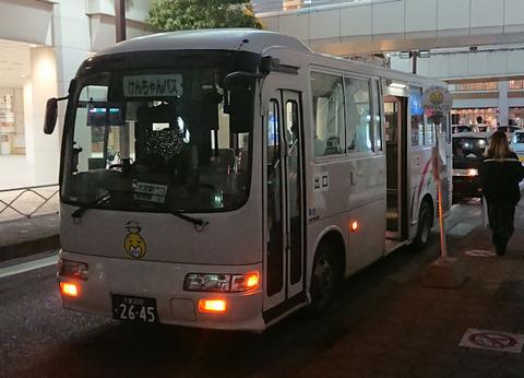 20180413_けんちゃんバス4