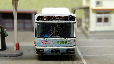 20210220_伊豆箱根2号車_11