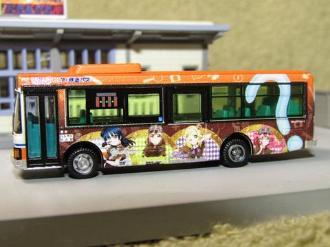 20201022_東海バス9