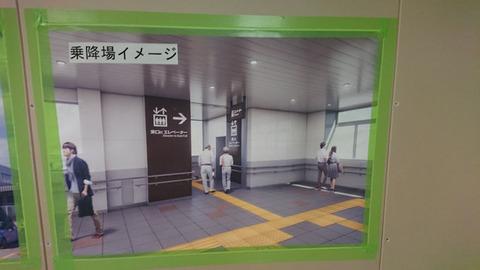 20190319_桶川駅4